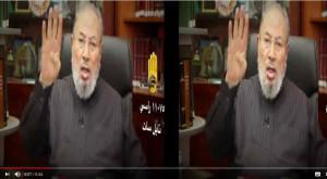 Al-Qaradawi maakt het Rabia-teken bij de lancering van Rabea TV , dat het symbool van de Egyptische Moslimbroeders in het logo heeft verwerkt.
