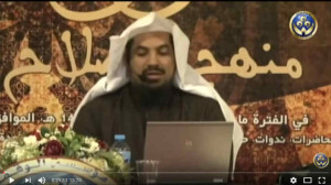 Abdul Mohsin al-Mutairi tijdens de Al-Fourkaan conferentie van 2013.